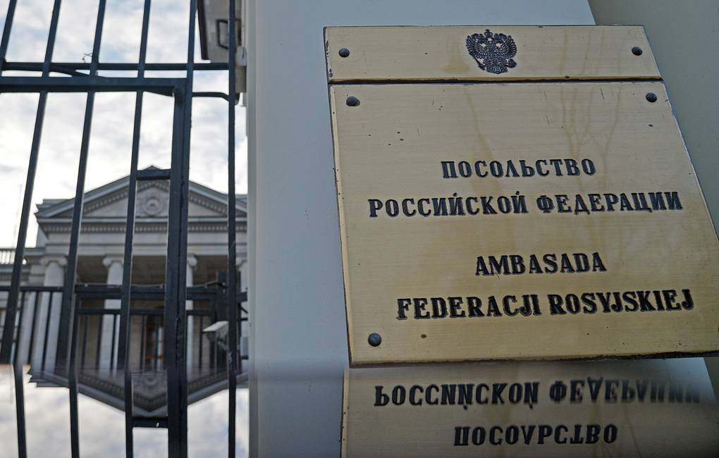 A sign at the entrance to the Russian embassy in Warsaw Alexei Vitvitsky/TASS