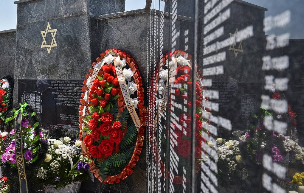Memorial to the Holocaust victims in Mineralny Vody, Stavropol region Anton Podgaiko/TASS