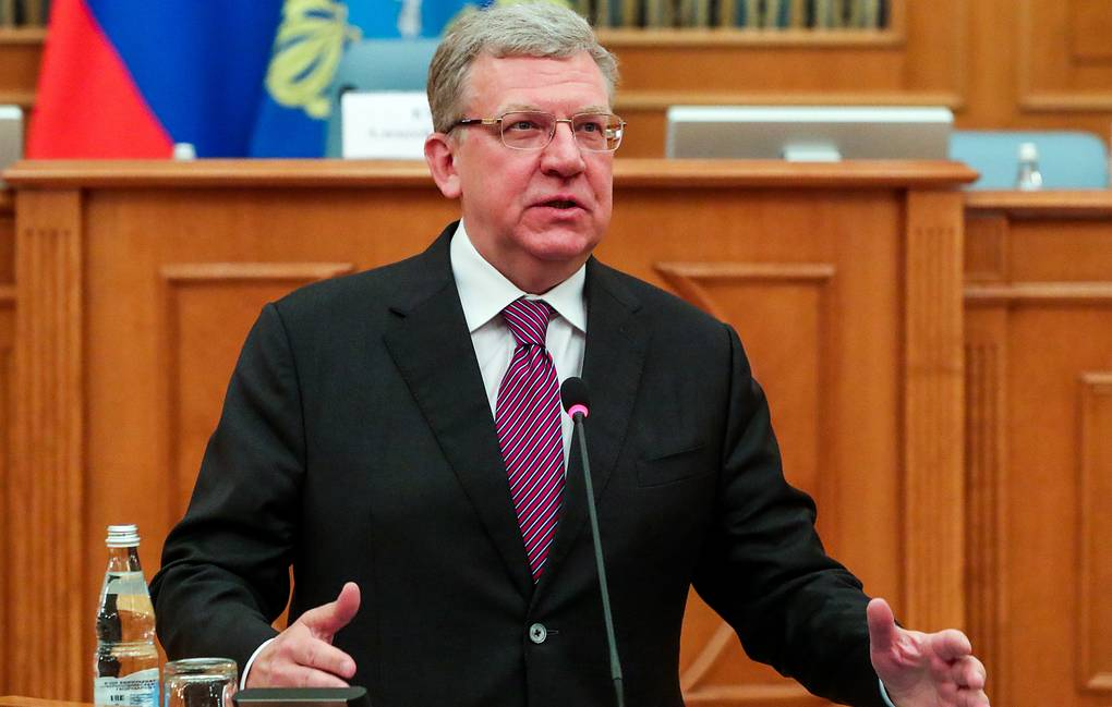 Chairperson of the Russian Audit Chamber Alexey Kudrin Vladimir Gerdo/TASS