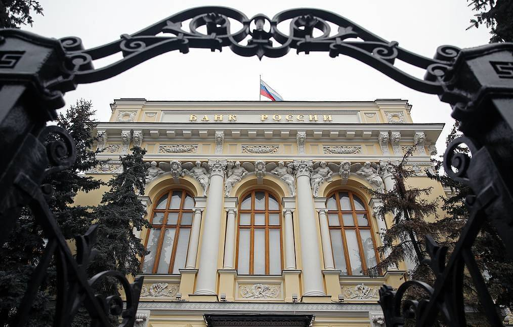 Russian Central Bank to suspend foreign exchange purchases within ...