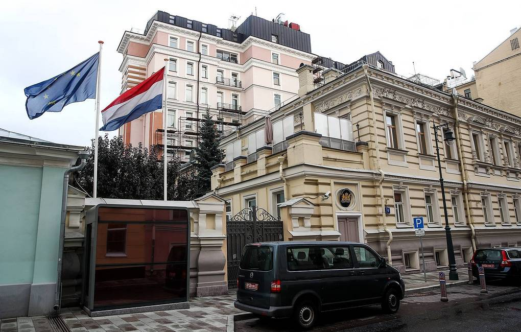 Dutch embassy in Moscow Valeriy Sharifulin/TASS