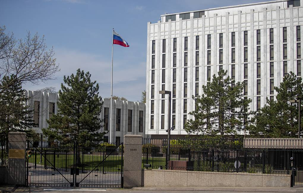 Russian embassy urges US, allies to refrain from...