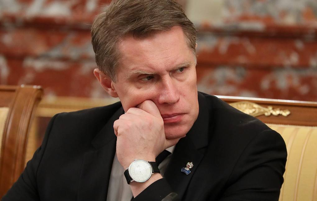 Image result for Михаил Мурашко