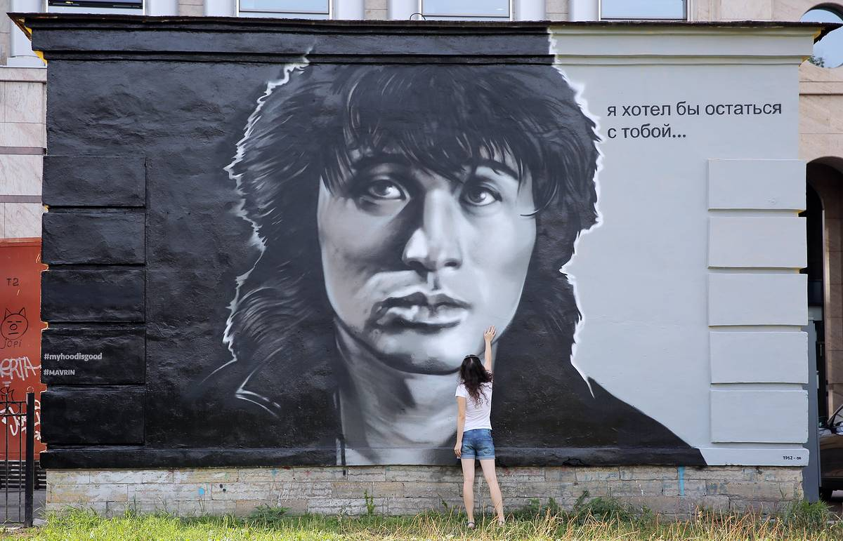 Russian moviemaker kicks off filming biopic on Soviet rock star Viktor Tsoi  - Society & Culture - TASS