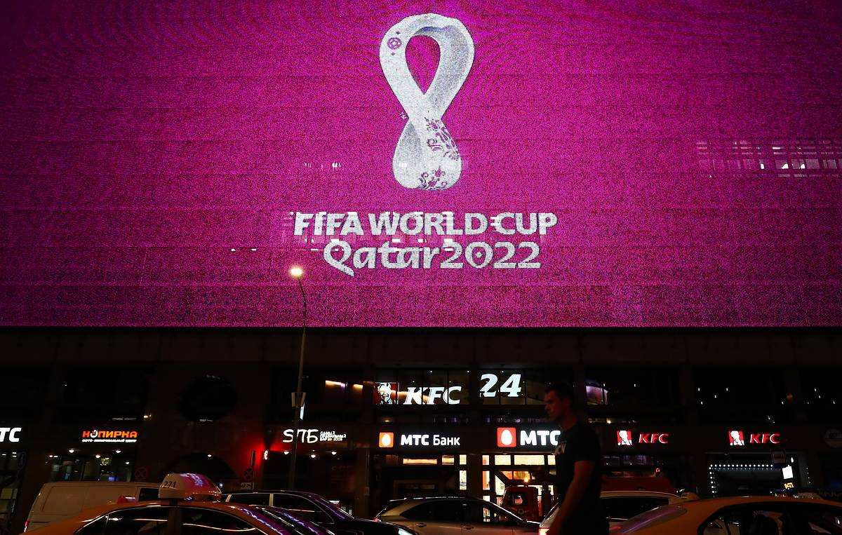Official Emblem of 2022 FIFA World Cup in Qatar unveiled in Moscow
