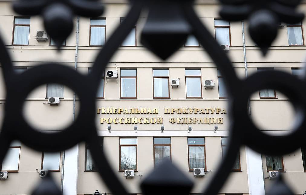 Moscow seeks extradition of four Russians from Argentina — deputy prosecutor general