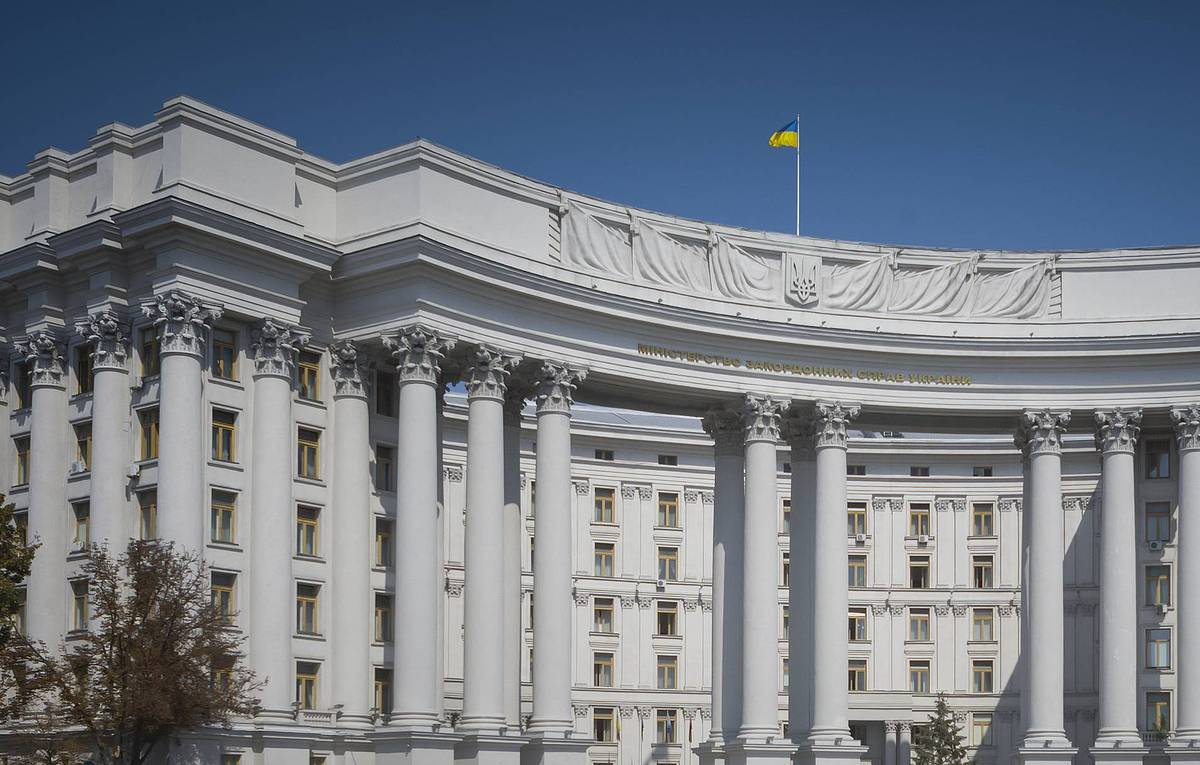 Kiev voices protest over Russian MP's visit to Donbass