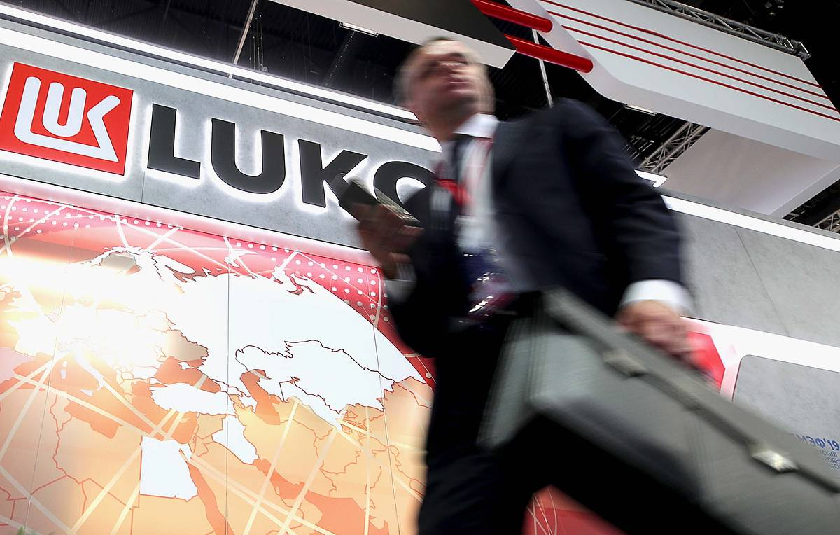 Lukoil to sign agreement with Azerbaijan's Socar on new Caspian projects, says CEO