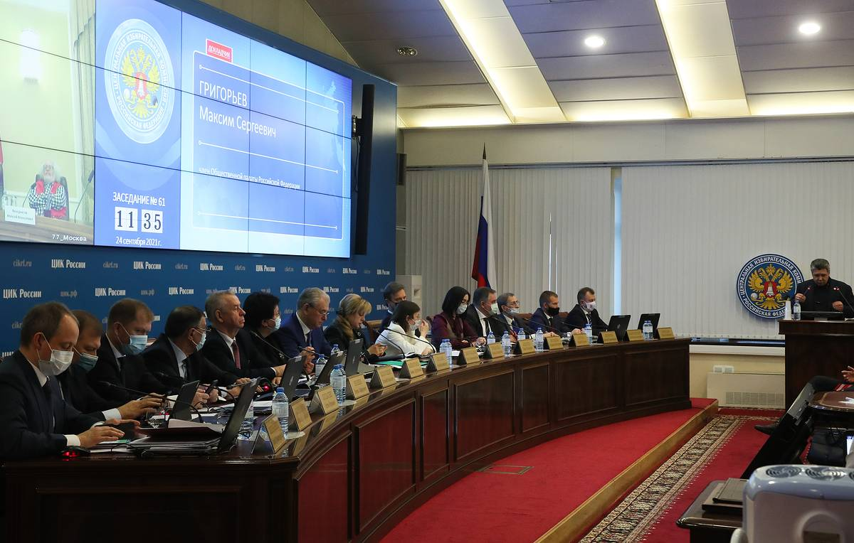 CEC approved the results of the State Duma elections and recognized them as valid – Policy