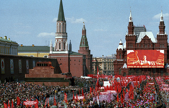May Day demonstration on Red Square (archive)