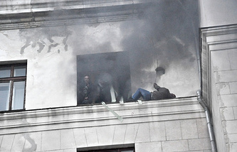 Fire in the the House of Trade Unions in Odessa in May 2