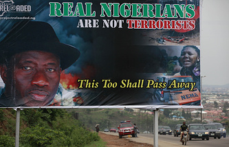 Nigerian President Goodluck Jonathan pictured on a bill board