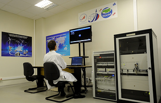 Global Navigation Satellite System (GLONASS) Correction and Monitoring Station (archive)