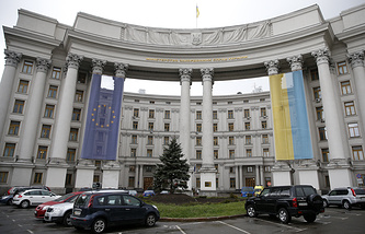 Foreign Ministry in Kiev, Ukraine,