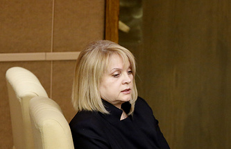 Russian Human Rights Ombudsperson Ella Pamfilova