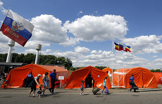 Russian camp for Ukrainian refugees