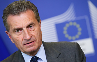 EU Energy Commissioner Guenther Oettinger