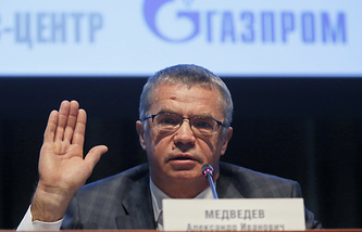 Gazprom's deputy chairman of the management committee Alexander Medvedev