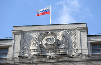 Russia's flag on top of the State Duma building