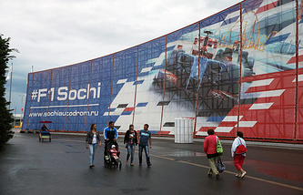 Poster of the Sochi Autodrom Formula One race track