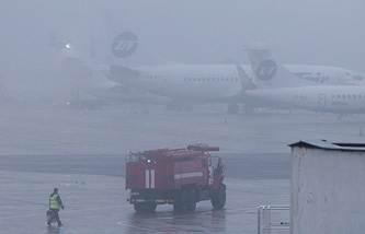 View of Moscow's Vnukovo airport