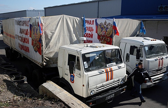 A truck convoy, carrying humanitarian aid for the self-proclaimed Donetsk and Luhansk people's republics
