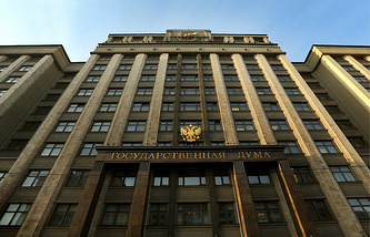 State Duma, the lower house of Russia's parliament