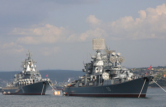 Warships of the Russian Navy