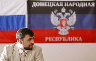 Negotiator from the self-proclaimed Donetsk People's Republic Denis Pushilin