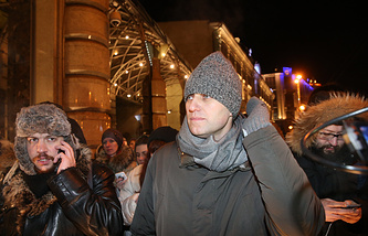 Alexey Navalny in central Moscow