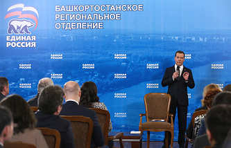 Russian Prime Minister Dmitry Medvedev at a meeting with the Bashkortostan branch of the ruling United Russia party