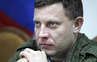 Leader of the self-proclaimed Donetsk People's Republic Alexander Zakharchenko