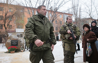 The leader of the self-proclaimed Donetsk People's Republic Alexander Zakharchenko