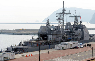 USS Shiloh, Aegis guided missile cruiser of the US Navy at a naval base in the South Korean port city of Busan