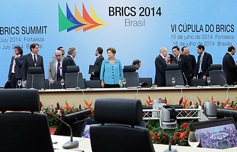 BRICS summit in Fortaleza (archive)