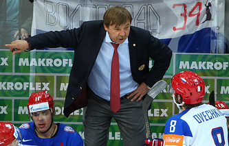 Russian ice hockey Head Coach Oleg Znarok