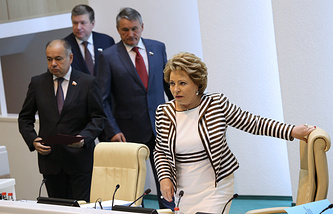 Meeting of the Federation Council, the upper house of Russian parliament