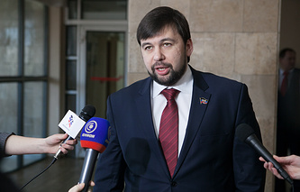 DPR's envoy Denis Pushilin