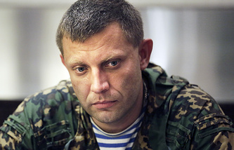 Alexander Zakharchenko, the Prime Minister of the self-proclaimed Donetsk People's Republic