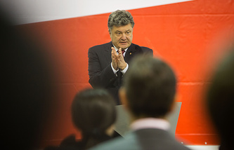 Ukrainian president at the meeting of Petro Poroshenko Bloc (archive)
