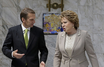 Speakers of both chambers of the Russian parliament, Sergey Naryshkin and Valentina Matviyenko