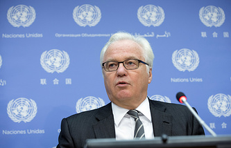 Russian Permanent Representative to the United Nations Vitaly Churkin