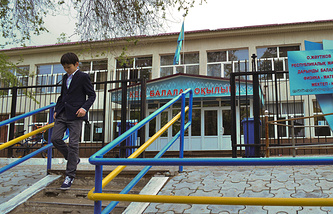 School in Almaty, Kazakhstan