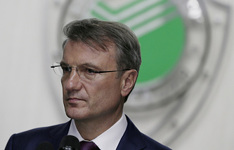 Russia's Sberbank CEO German Gref