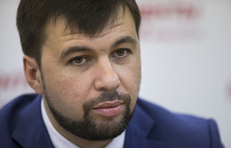Denis Pushilin.