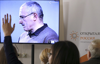 Mikhail Khodorkovsky seen during an online conference in the office of the Open Russia opposition movement