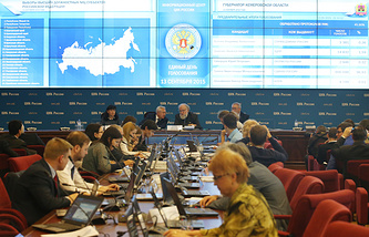 Russian Central Election Commission seen during a press conference