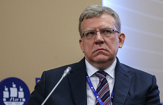 Former Russian Finance Minister and Head of the Center for Strategic Developments Alexei Kudrin