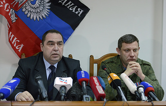 Igor Plotnitsky and Alexander Zakharchenko