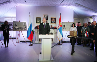 Serbia's President Tomislav Nikolic at the opening ceremony of Serbia's Honorary Consulate in St. Petersburg